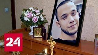 ЧП в столичном отделе МВД: что произошло на самом деле и почему мать погибшего не верит в несчастн…