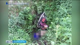 В Аургазинском районе на мотоцикле разбился местный пастух