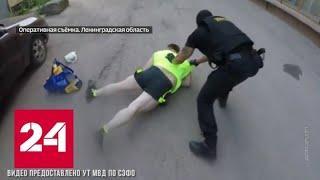 Задержание наркодилера. Видео - Россия 24