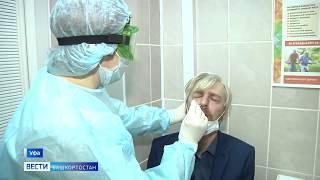 Особый режим и два входа: как работают поликлиники Башкирии в условиях пандемии