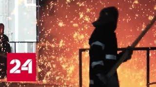 Оренбуржье - сердце Евразии. Специальный репортаж Марии Гладких - Россия 24