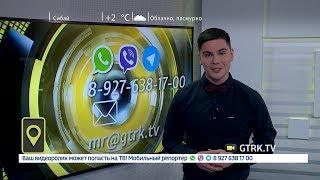 Мобильный репортер - 25.03.19