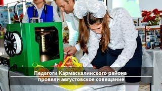 UTV. Новости центра Башкирии за 3 сентября