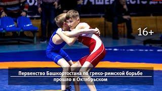 UTV. Новости запада Башкирии за 26 февраля