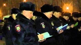 Смотр и развод нарядов полиции г. Дюртюли