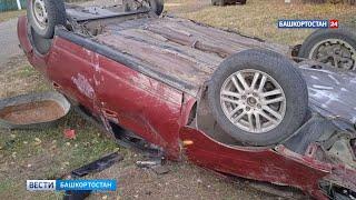 В  Башкирии неизвестный сбежал с места ДТП сбив насмерть двух пешеходов
