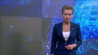 Вести-Башкортостан: События недели - 07.04.19
