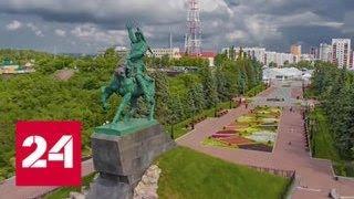 Радий Хабиров: Башкортостан - уникальный регион - Россия 24