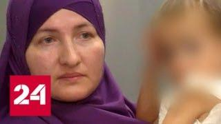 В Россию вернули еще пятерых детей из сирийских лагерей - Россия 24