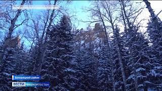 «Хотел побыть один»: в Башкирии на Инзерских зубчатках пропал 57-летний мужчина
