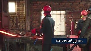 Пожар в Архангельском районе, геопарки ЮНЕСКО и интервью с Андреем Назаровым