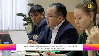 Новости UTV. Динар Халилов провел выездной прием граждан