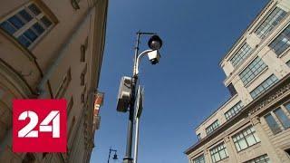 Новейшие камеры Falcon фиксируют нарушения, которых нет - Россия 24