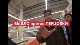 Накормили покупателя перцовкой Уфа обзор