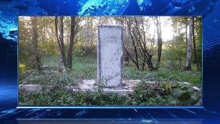 В Башкирии разрушен памятник Мажиту Гафури