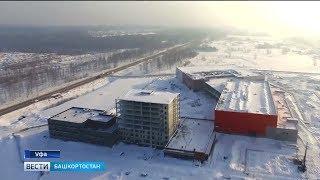 К столетию Башкортостана в республике готовятся открыть более 70 новых объектов
