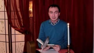 #читаемонегина  Евгений Силантьев- шоумен, ведущий мероприятий  (РБ, г.Нефтекамск)