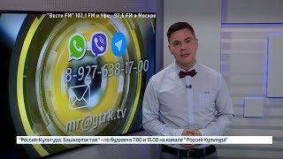 Мобильный репортер – 17.04.19