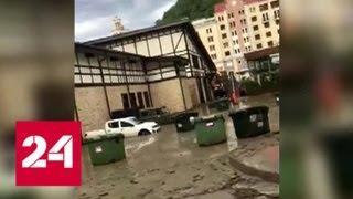 В Сочи устраняют последствия мощных селей - Россия 24