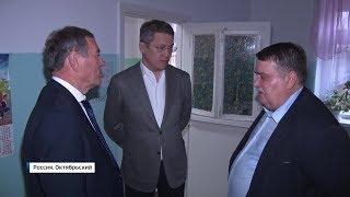 Радий Хабиров посетил социальные объекты в Октябрьском и в Туймазинском районе