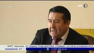 Сюжет телекомпании БСТ о Днях Республики Татарстан в Республике Башкортостан
