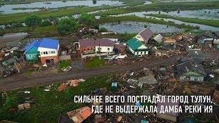 «Устали уже, честно говоря»: как жители Иркутской области справляются с последствиями паводка