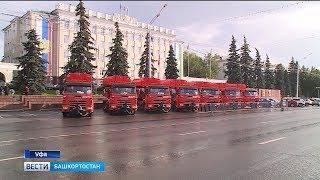 Уфа получила 7 новых камазов для содержания дорог