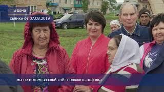 Радий Хабиров. Республика LIVE #дома. Чекмагушевский район