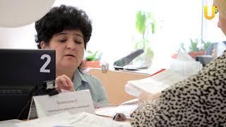 Новости UTV. Дни открытых дверей в налоговой инспекции