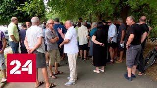 Посчитали – прослезились: в Грузии начинают бунтовать отельеры и рестораторы - Россия 24
