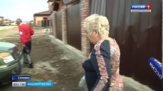 """""""Вести"""" пообщались с родителями кассирши, похитившей 23 миллиона из банка в Башкирии"""