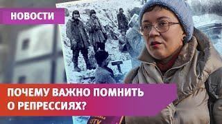 В Уфе появятся таблчики в память о жертвах сталинских репрессий. Как присоединиться к акции?