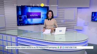 Вести-24. Башкортостан - 19.03.19