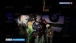 Появились первые видеокадры с места ДТП в Башкирии, где погибли пять пассажиров автобуса