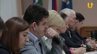 Новости UTV. В администрации Стерлитамака состоялось заседание трёхсторонней комиссии