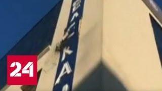 """В Киеве редакцию канала """"112"""" обстреляли из гранатомета - Россия 24"""