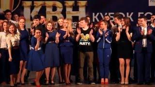КВН Стерлитамак Кубок мэра 2016