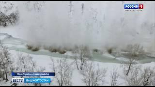 В Хайбуллинском районе взорвали лёд на реке Сакмар