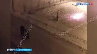 Заряд салюта попал в ребенка на детской площадке под Уфой - видео