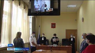 Соучастники покушения на заказное убийство бизнесмена в Уфе останутся за решёткой