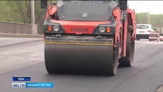 Радий Хабиров призвал прислушаться к общественному мнению при ремонте дорог