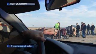 В страшном ДТП в Стерлитамакском районе погибли два человека