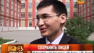 Одна из лучших школ Башкирии на грани закрытия
