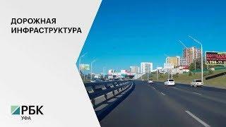 Проспект Салавата Юлаева продолжат до Бирского тракта, стоимость проекта – 15 млрд руб.
