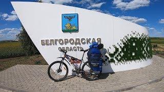 UTV. От Уфы до Лиссабона на велосипеде  Экспедиция «Дети Мира» добралась до Украины