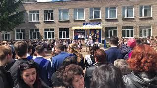 25 мая 2019 г. Стерлитамак  выпускной 7 школа