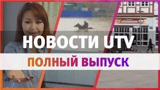 Новости Уфы и Башкирии 24.04.2020: паводок, вирус в Германии и подарок врачам