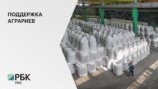 В 2020 г. аграриям РБ возместят 320 млн руб. на покупку минудобрений