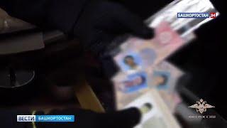 В Башкирии закончили расследовать дело о свыше 1500 незаконных мигрантах