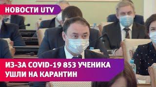 В Башкирии коронавирусом заболели 67 учителей и школьников